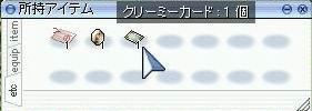 b0037921_21411373.jpg