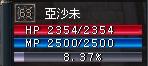 b0060355_13495114.jpg