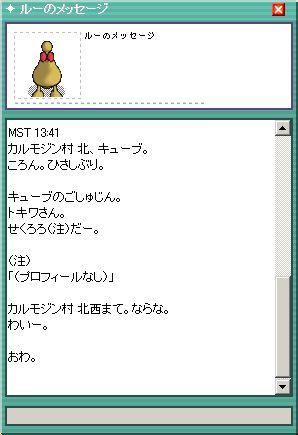 b0051259_1627464.jpg