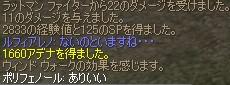 a0030061_1716735.jpg