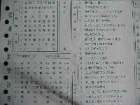 a0036270_1985990.jpg