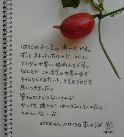 b0066786_12153190.jpg