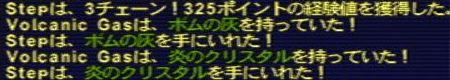 a0005203_21584181.jpg