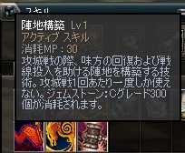 b0062614_1525730.jpg