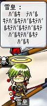 b0049327_2164961.jpg