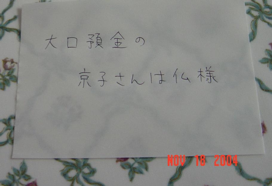 a0032232_12314311.jpg