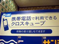 b0051635_22401889.jpg