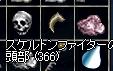 b0010543_21255849.jpg