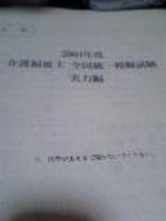 b0065048_19595235.jpg