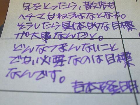 b0021251_1649211.jpg