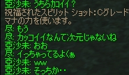 b0060355_11355794.jpg