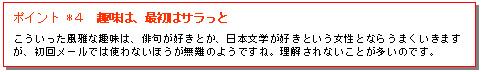 b0034895_11531687.jpg