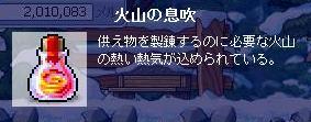 b0060728_2155363.jpg