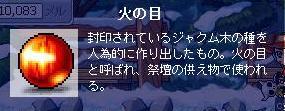 b0060728_216266.jpg