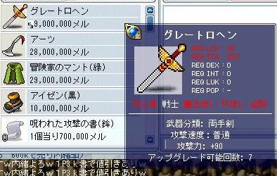 b0012230_2124880.jpg