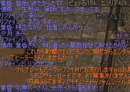 b0065245_2562258.jpg