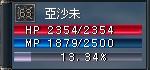 b0060355_7313092.jpg