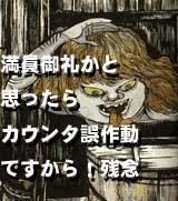 a0010479_655779.jpg