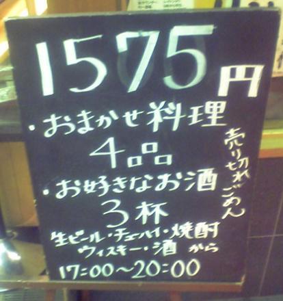 b0031396_7143599.jpg