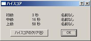 b0014004_2133889.jpg