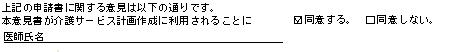 a0007242_913533.jpg
