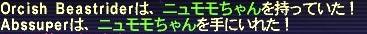 b0032757_224063.jpg