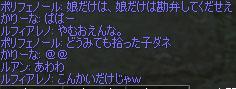 a0030061_2155067.jpg