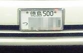 b0060272_17261521.jpg