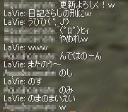b0038576_15222980.jpg