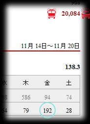 a0000281_9263259.jpg