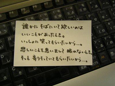 b0066786_20453422.jpg