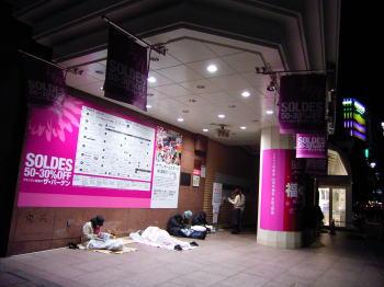 2004年1月1日(木)銀座4丁目&山王神社_b0069507_163227.jpg