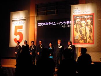 1月9日(金) TIME誌 新年会 Polaroid8X10撮影_b0069507_1711227.jpg