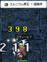 b0037921_19553123.jpg