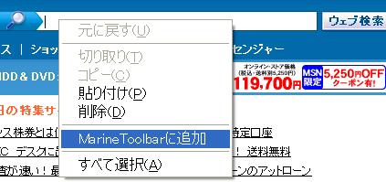 b0040423_21323543.jpg