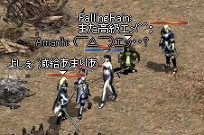 b0011730_2004529.jpg