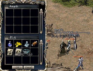 b0011730_2005389.jpg