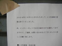 b0051052_18552184.jpg