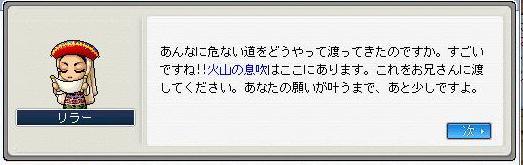 b0067963_622323.jpg
