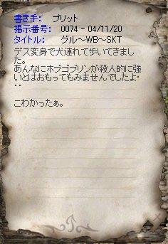 a0027896_20375222.jpg