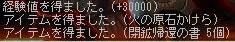 b0058615_1732943.jpg