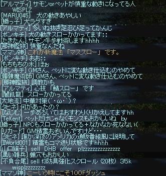 b0010543_23171372.jpg