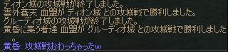 b0065245_0563655.jpg