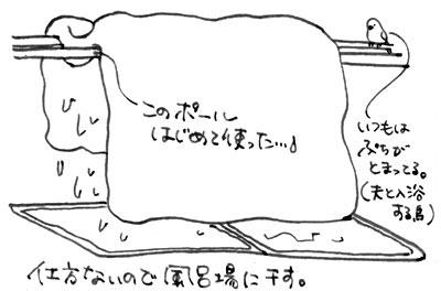 b0028155_1841548.jpg