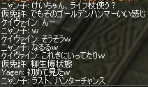 a0030061_20205222.jpg