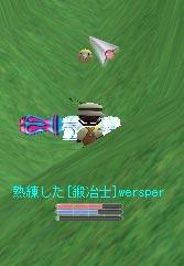 b0021768_050214.jpg