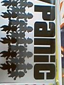 b0019977_23554339.jpg