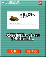 b0051259_1414445.jpg