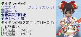 a0019178_134338100.jpg