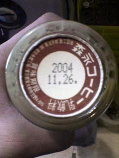 b0012397_20104481.jpg